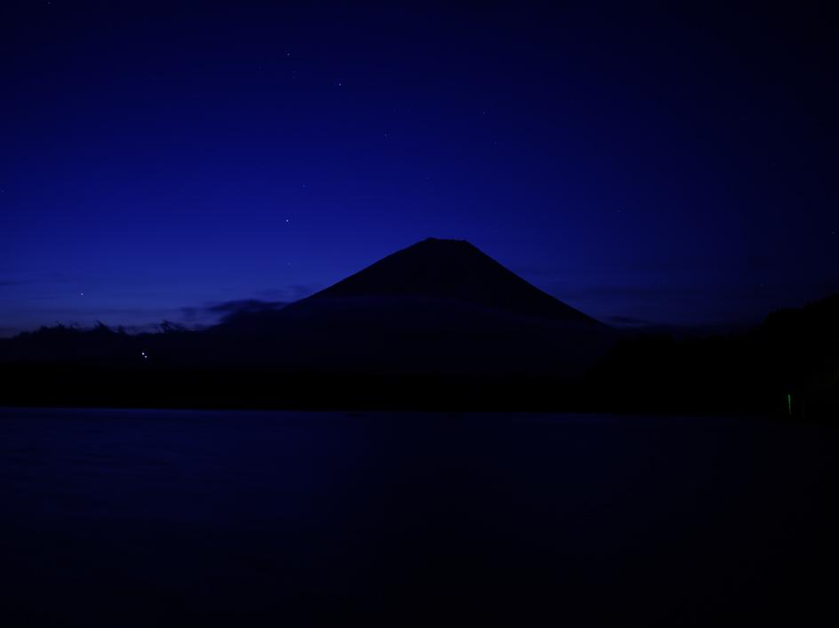 Fuji-san Travel